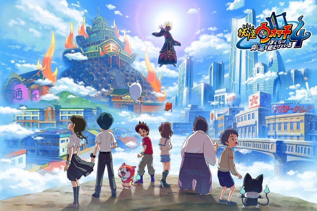 Yo-kai Watch 4 pasirodys iš už Japonijos ribų
