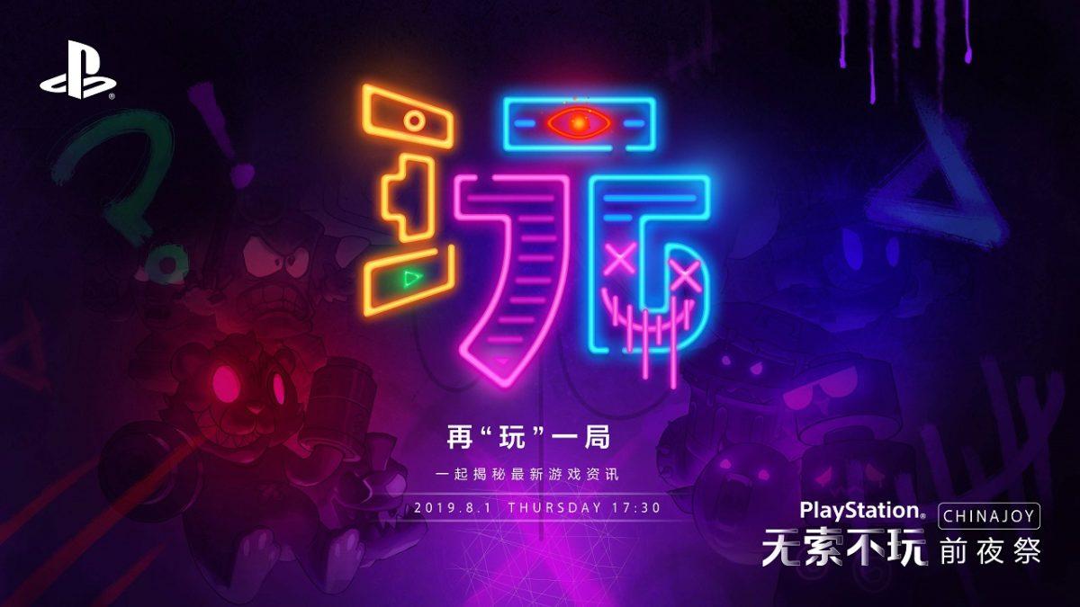 Playstation ChinaJoy 2019 apžvalga