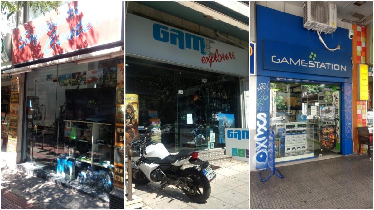 Gidas po žaidimų parduotuves: Atėnai (Graikija)